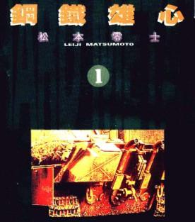 钢铁雄心 第1卷