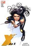 X-23目标X漫画