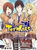 Toywars手办战争漫画