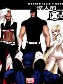 X战警:异种 第1话