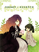 connect essence漫画