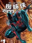 蜘蛛侠2099 第12话