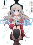Charlotte 第16话