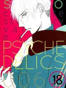 psychedelics006 第1话