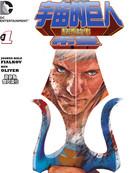 宇宙的巨人希曼起源:希曼!漫画
