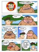 讲解哲学漫画