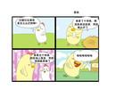 下黄金漫画