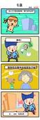 下雨天漫画