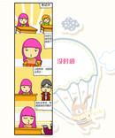 小丽同学漫画