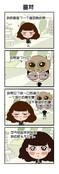小麻子脸漫画