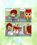 小生活漫画