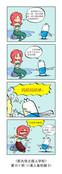 校园超人漫画