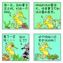 H海马漫画