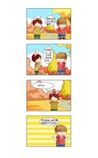 爱卡巴v漫画