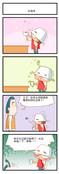生活改编漫画
