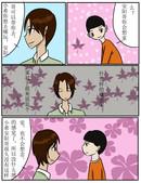白蛇传漫画