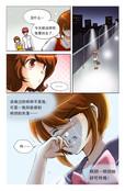 冲冲冲漫画