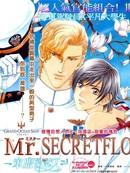 Mr. Secret Floor 军服的恋人漫画