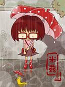 米兹小漫画漫画