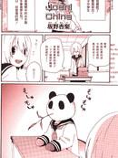 熊猫女孩  第1话