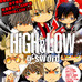 HiGH&LOW g-sword
