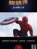 蜘蛛侠:英雄归来 第1话