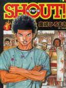 SHOUT!-地下格斗场漫画