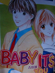 BABY-ITS-YOU