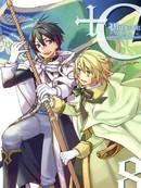 C_sword-cornett 第1话