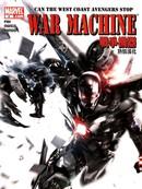 战争机器WarMachine漫画