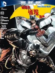 侦探漫画 蝙蝠侠