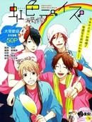 虹色DAYS漫画